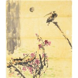 Chinese Watercolour Painting w/ Certificate