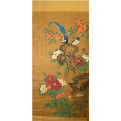 Chinese Watercolour Painting: Larger Flower