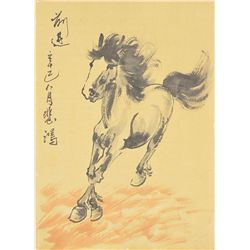 Chinese Sketch of Horse Ink on Paper