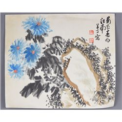 Chinese Watercolour Signed Chen Ban Ding