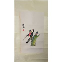 Chinese Watercolour on Paper Painting
