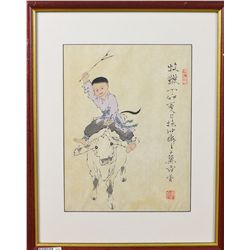 Chinese Watercolour Painting: Boy on Ox