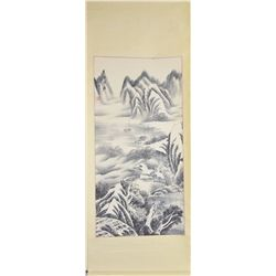 Chinese Watercolour Painting Landscape