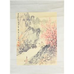 Fu Baoshi (1904-1965) Watercolour with Provenance