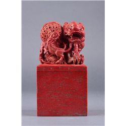 Chinese Bloodstone Carved Seal