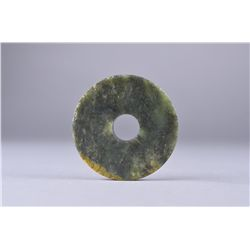 Archaistic Chinese Carved Green Jade Bi Disc