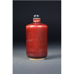 Chinese Red Glazed Porcelain Snuff Bottle Kangxi