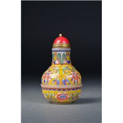 Chinese Porcelain Snuff Bottle Qianlong