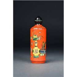 Chinese Porcelain Snuff Bottle Xuantong