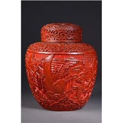 Chinese Carved Cinnabar Lacquer Jar