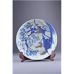 Chinese Blue &amp; White Porcelain Plate Jianding