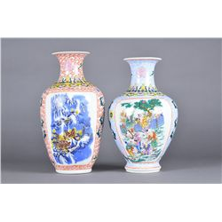 Pair of Chinese Famille Rose Vases Marked