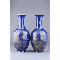 Pair of Chinese Mirror Blue Vases Qianlong