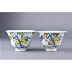 Pair of Famille Verte Porcelain Cups Kangxi