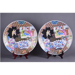 Pair of Japanese Chargers Qianlong
