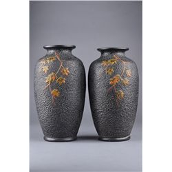 Pair of Vintage Japanese Black Vases