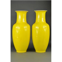 Pair Qing Period Yellow Glazed Vase