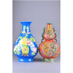 Set 2 Vases Turquoise Blue & Carved Vase Qianlong