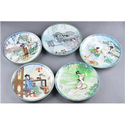 Set 5 Chinese Ltd. Ed. Imperial Jingdezhen Plates