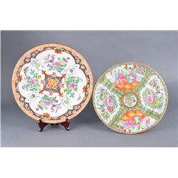 Set of Two Chinese Export Canton Porcelain Saucers