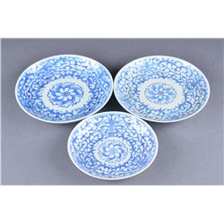 Set Three Chinese Blue & White Plates19th C