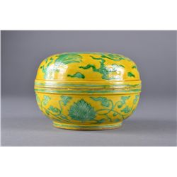 Small Chinese Yellow Vase with Lid Yongzheng