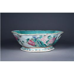 Tongzhi Period Foliate Rim Stem Bowl Jian Ding