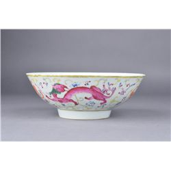 19th C. Chinese Jiaqing Period Dragon Bowl
