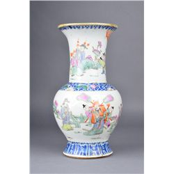 19th C. Chinese Tongzhi Porcelain Vase Tongzhi