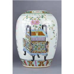 19th Century Chinese Famille Verte Jar