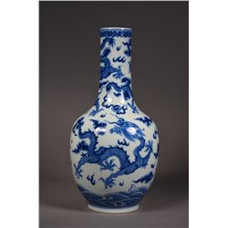 19th Chinese Blue & White Porcelain Vase Jiaqing