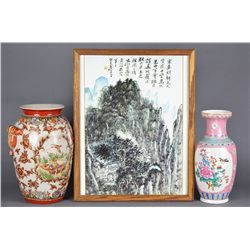 2 Modern Chinese Porcelain Vases & Print Painting