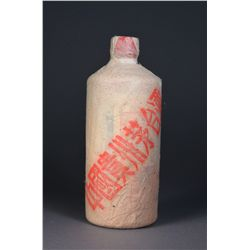 Chinese Kweichow Moutai C. 1980 Paper Wrapped