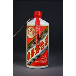 Vintage Moutai Chinese Grain Wine C. 1980
