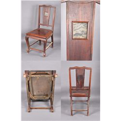Set of Four 18th C. Chinese Carved Rosewood Chairs