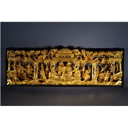 Exceptional Chinese Gilt Gold (3-5 oz) Wood Plaque