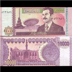 2002 Iraq Last Saddam Scarce 10k Dinar Crisp Unc (COI-3716)