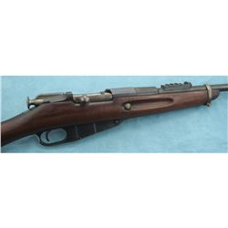 Remington Mosin Nagant