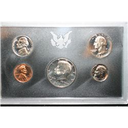 1971-S US Mint Proof Set