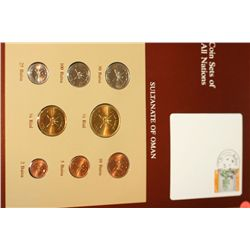 Sultanate of Oman; Coin Sets of All Nations W/Stamp dated 1985