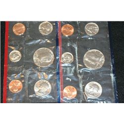1984 US Mint Coin Set, P&D Mints, UNC