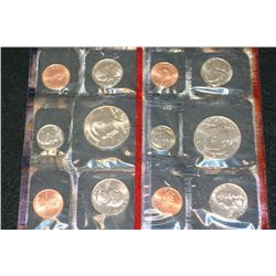1994 US Mint Coin Set, P&D Mints, UNC