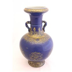 Republic Era blue & gold plated vase