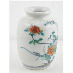 Rare Doucai official floral vase