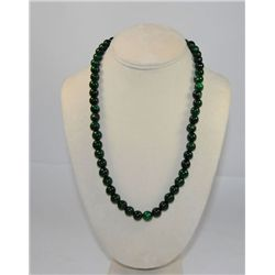 Magnificent Chinese string of jadeite beads