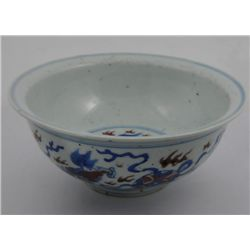 Imperial Kangxi blue & copper red bowl
