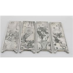 Set of 4 silver plated panels