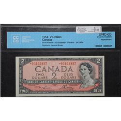 Bank of Canada; 2 Dollars 1954, BC-38dA, CCCS UNC-65, Lawson Bouey, Replacement *O/G0293897.