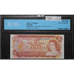 Bank of Canada; 2 Dollars 1974, BC-47bA, CCCS AU-50, Crow Bouey, Replacement ABX1629997.