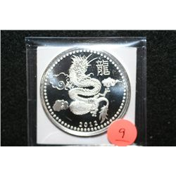2012 Year of the Dragon Silver Round, .999 Fine Silver 1 Oz.